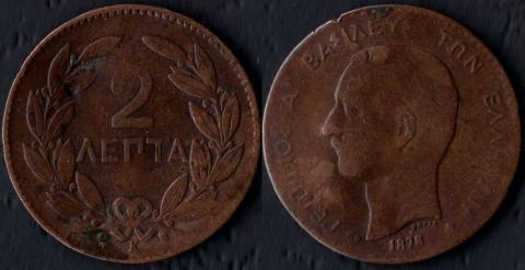 Греция 2 лепта 1878