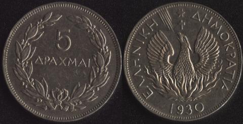 Греция 5 драхм 1930 (Брюссель)