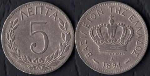 Греция 5 лепта 1894