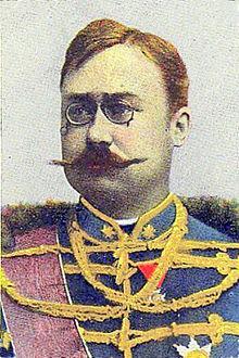 Великий герцог Люксембургский Вильгельм IV