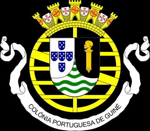 Герб Португальской Гвинеи
