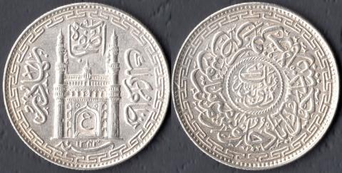 Хайдарабад 1 рупия 1925