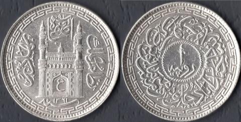 Хайдарабад 1 рупия 1942
