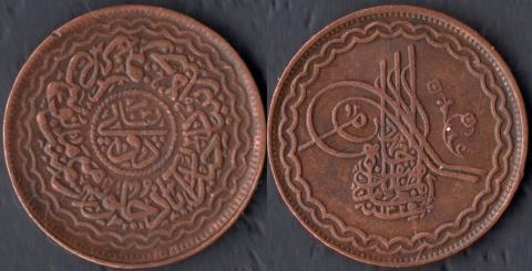 Хайдерабад 2 пая 1907