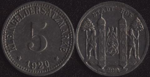 Хоф 5 пфеннигов 1920