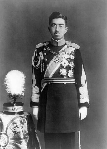 Император Японии Хирохито