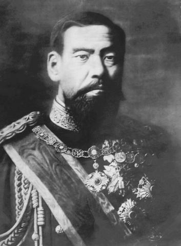 Император Японии Муцухито
