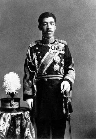 Император Японии Ёсихито