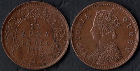 Индия 1/12 анна 1862