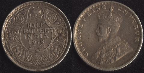 Индия 1/2 рупии 1918