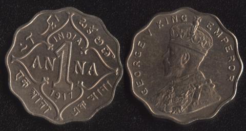 Индия 1 анна 1917