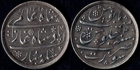 Индия 1 рупия 1800 (Бомбей)