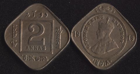 Индия 2 анны 1919