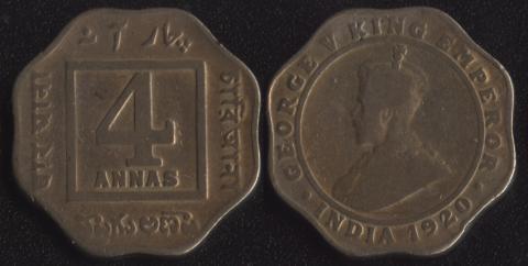 Индия 4 анны 1920