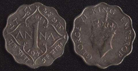 Индия Британская 1 анна 1941