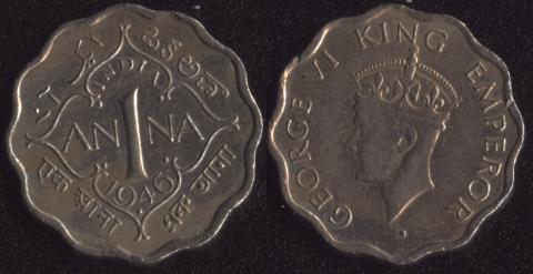 Индия Британская 1 анна 1946