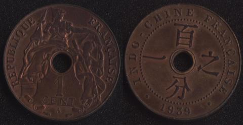 Французский Индокитай 1 цент 1939