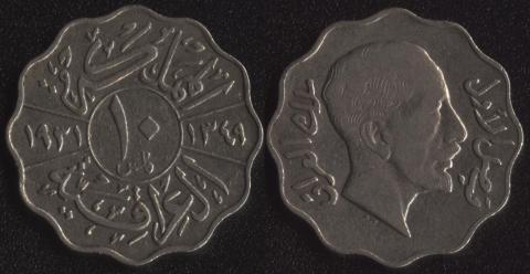 Ирак 10 филс 1931