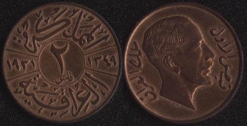 Ирак 2 филс 1931