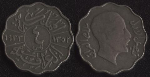 Ирак 4 филс 1933