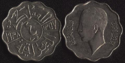 Ирак 4 филс 1938