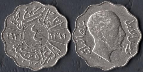 Ирак 4 филса 1931