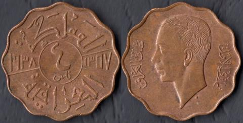 Ирак 4 филса 1938 (бронза)