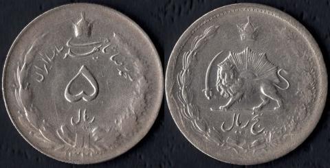 Иран 5 риалов 1944