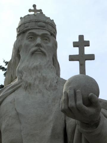 Король Венгрии Иштван I Святой