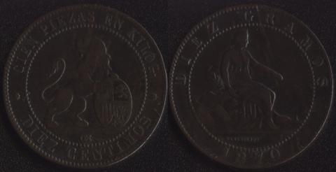 Испания 10 сентимо 1870