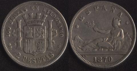 Испания 2 песеты 1870