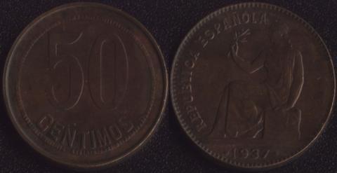 Испания 50 сентимо 1937 (квадратные точки)