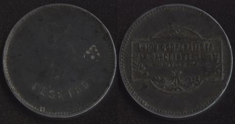 Союз кооперативов Барселоны 5 песет 1927
