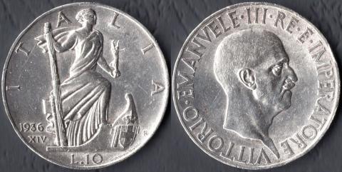 Италия 10 лир 1936