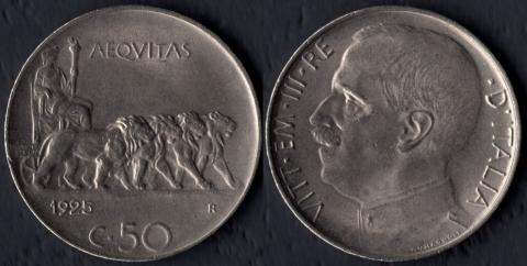 Италия 50 чентезимо 1925 (гладкий гурт)