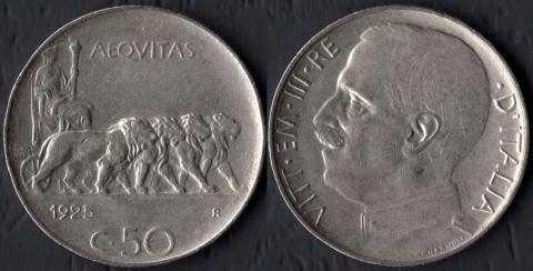 Италия 50 чентезимо 1925 (рубчатый гурт)