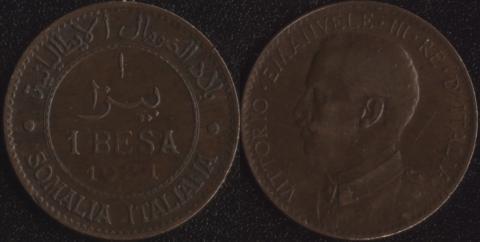 Итальянское Сомали 1 беса 1921