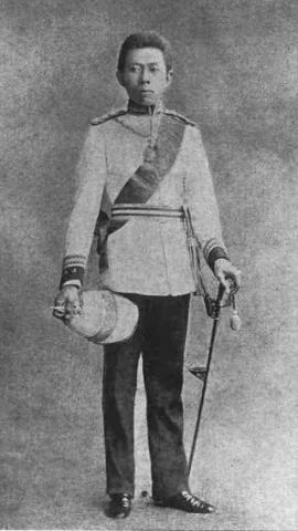 Джаянта Монгкол, принц Махисара Раджахарудая