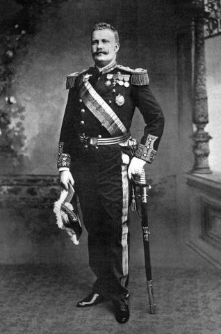 Король Португалии Карлуш I