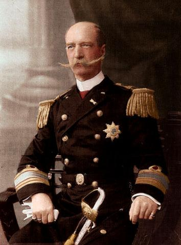 Король Греции Георг I