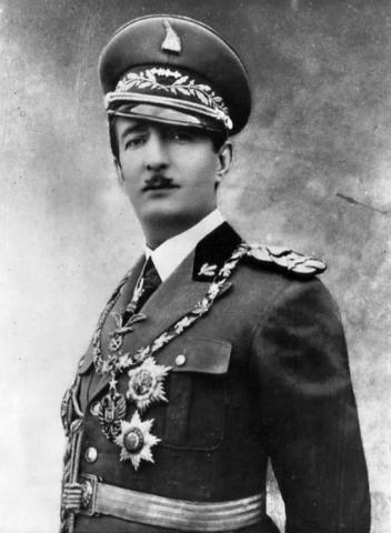 Король Албании Зог I