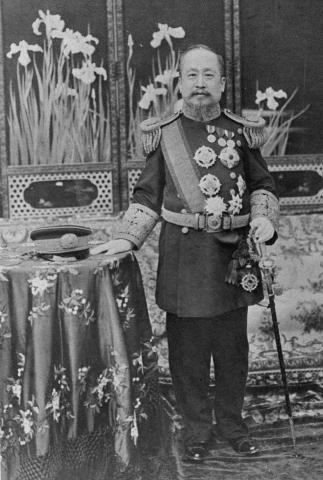 Император Корейской Империи Коджон