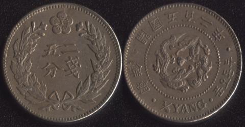 Корея 1/4 янга 1893
