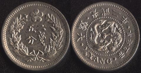 Корея 1/4 янга 1898