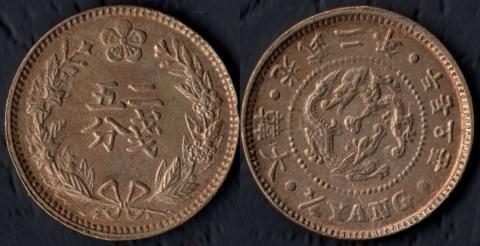 Корея 1/4 янга 1898 (японский чекан 2 вариант)