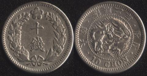 Корея 10 чон 1908