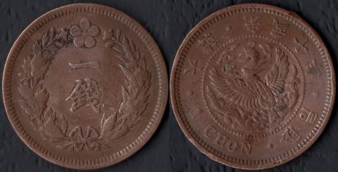 Корея 1 чон 1906