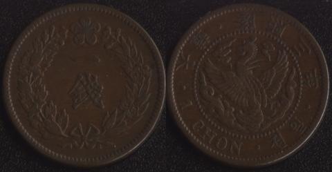 Корея 1 чон 1909