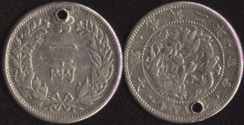 Корея 1 янг 1898