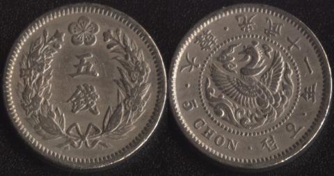 Корея 5 чон 1907
